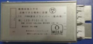 ML-LED-P101-0.5