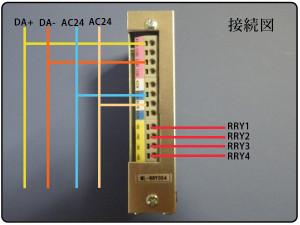 ML-RRY004